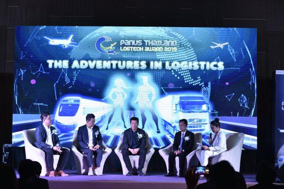 ประกาศผล Panus Thailand LogTech Award 2019